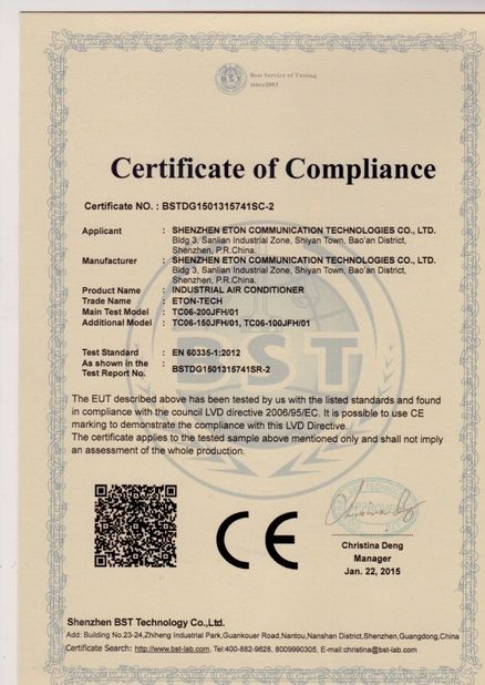 China Tianjin Estel Electronic Science and Technology Co.,Ltd Certification